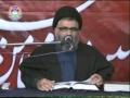[05] کرامت و شرف حسینی Karamat Wa Sharaf-e-Hussaini - Ustad Syed Jawad Naqvi - Urdu