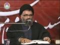 [06] کرامت و شرف حسینی Karamat Wa Sharaf-e-Hussaini - Ustad Syed Jawad Naqvi - Urdu