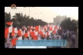 [20 May 13] Protests in Bahrain Against Attacks on Famous Scholar Isa Qassim Continue - Urdu