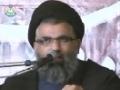 [07] کرامت و شرف حسینی Karamat Wa Sharaf-e-Hussaini - Ustad Syed Jawad Naqvi - Urdu