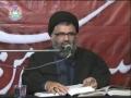 [08] کرامت و شرف حسینی Karamat Wa Sharaf-e-Hussaini - Ustad Syed Jawad Naqvi - Urdu
