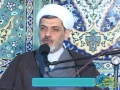 زلال سخن: حجت الاسلام والمسلمین دکتر ناصر رفیعی - Farsi