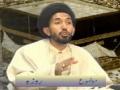 Dars Ehkam 09 - احکام روزہ - Urdu