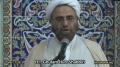 Friday Sermon (17 May 2013) - H.I. Ghulam Hurr Shabbiri - IEC Houston, TX - English