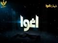 [1] Documentary - Shaitaan ka Ighwa - شیطان کا اغواء - Urdu