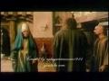 Movie - Yalniz Imam - Hasan Mucteba (a.s) - 18 of 18 - Turkish