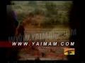Shaam Tayyarian by Shabab ul Momineen - Punjabi