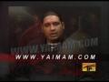 Masaib of Sayyeda Fatima s.a. in Noha by Shabab ul Momineen - Urdu