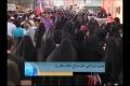 [26 May 13] Protests in Bahrain against Alkhalifa Regime - Urdu