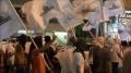 أهلنا | مسيرة لا لإحتلال البحرين - Arabic