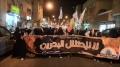 بالروح بالدم نفديك يا بحرين | جانب من مسيرة لا لإحتلال البحرين -Arabic