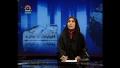 [25 may 2013] Program اخبارات کا جائزہ - Press Review - Urdu