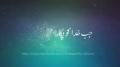 Mir Hasan Mir 2013-14 | Jab Khuda ko Pukara Ali aa Gaye - Urdu