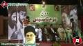 [اکتالیس واں یوم تاسیس]   Anniversary of ISO Pakistan  - Talk Show  - 22 May 2013  - Urdu