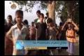 [29 May 13] Myanmar Muslims under biased Governmental Restrictions -  Urdu