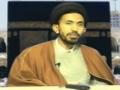 Dars Ehkam 03 - احکام عقیدتی - Urdu