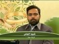 [16] Successful Married Life کا میاب ازدواجی زندگی Ali Azeem Shirazi - Urdu