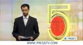 [29 May 13] West dishonest over Syria unrest, supporting terrorists: Chossudovsky - English