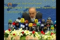 [30 May 13] IRAN Slams EU dual Policy and letting Arms Supply to Syrian Terrorists - Urdu