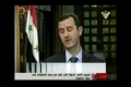 [31 May 13] Fight with Terrorists is for the defense for Nation & Country says Bashar alAssad - Urdu