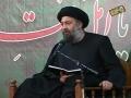 زلال سخن: حجت الاسلام والمسلمین سید محمد باقر علوی تهرانی -Farsi