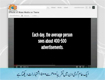[06 June 2013] Conference Call - Ishteharat Aur Insani Nafsiaat Conference Call - Urdu