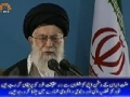 صحیفہ نور Iran will continue Progressing with the Help of ALLAH Supreme Leader Khamenei - Persian Sub Urdu