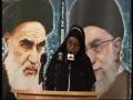 [01] Imam Ruhollah Khomeini (r.a) Annual Conference - ICEL London - 02/06/2013 - English