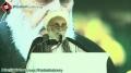 [24th Demise Anniversary Imam Khomaini Karachi] [1 June 2013] Speech H.I Haider Ali Jawadi - Urdu
