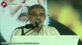 [24th Demise Anniversary Imam Khomaini Karachi] [1 June 2013] Speech H.I Ali Murtaza Zaidi - Urdu