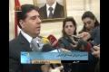 [06 June 13] Syrian PM describes alQusair Victory the first step - Urdu