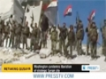 [7 June 13] Qusayr, Syria victory, a blow to US and israel: Elias Farhat - English
