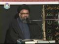 [03] Usool-e-Ma|ashrat-e-Islami - 1 - Ustad Syed Jawad Naqvi - Urdu