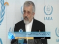 [07 June 13] Iran would continue its Nuclear Program - Urdu