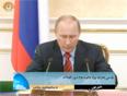 [07 June 13] Russia deploys Naval unit to Mediterranean Sea - Urdu
