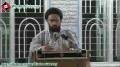 [چوبیسویں برسی امام خمینی رہ] Speech H.I. Sadiq Taqvi - 3 June 2013 - Urdu