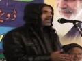احیائے ثقافت اسلامی ورکشاپ - H.I. Mazhar Kazmi - December 2012 - Answer to questions - Urdu