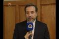 [08 June 13] Attack on Iranian Pilgrims in Iraq - Urdu