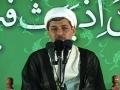 زلال سخن: سخنران : حجت الاسلام دکتر رفیعی -Farsi