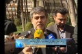 [10 June 13] Irans Progress in Peaceful Nuclear Energy Production - Urdu
