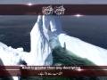 Azan (Call to Prayer) on Ahlebait Tv Sky 836 London - Arabic