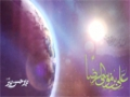 [4] Mola Reza (as) - Mir Hasan - Manqabat 2013 - Urdu sub English