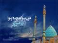 [5] Mai Howa Sajda Howa - Mir Hasan - Manqabat 2013 - Urdu sub English