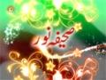 صحیفہ نور Lawlessness breaks down societies hence Nations Supreme Leader Khamenei - Persian Sub Urdu