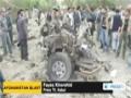 [12 June 13] Deadly blast hits Afghan capital Kabul - English
