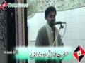 [14 June 2013] Friday Sermon - H.I. Ahmed Iqbal Rizvi - حضرت عباس ع اسوہ جوانان - Lahore - Urdu