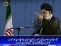 صحیفہ نور|WOMEN in West compared with Women in ISLAM|Supreme Leader Khamenei - Urdu