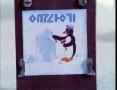 Kids Cartoon - Pingu - Pingus Ice Sculpture - All Languages Other