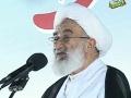 زلال سخن: حجت الاسلام والمسلمین راشد یزدی -Farsi