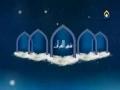 Naseem e Sahar - Sahar Special Program EP08 Urdu